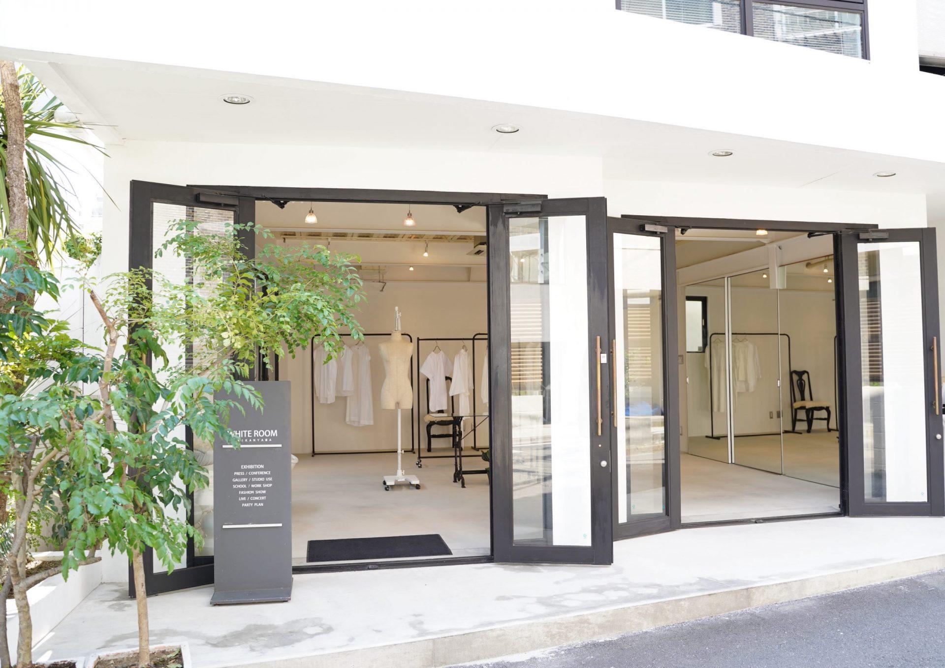 【公式】代官山・恵比寿のレンタルスペース  「代官山ホワイトルーム」